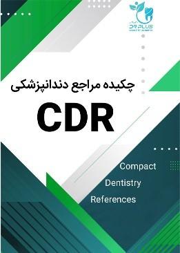 چکیده مراجع دندانپزشکی CDR