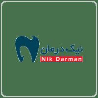 Brand Nic Darman